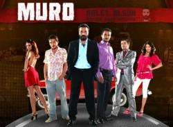 Muro'nun Filmi Sinema Afişi
